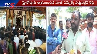 high court issue stay on jubilee hills peddamma temple trust board tv5 news