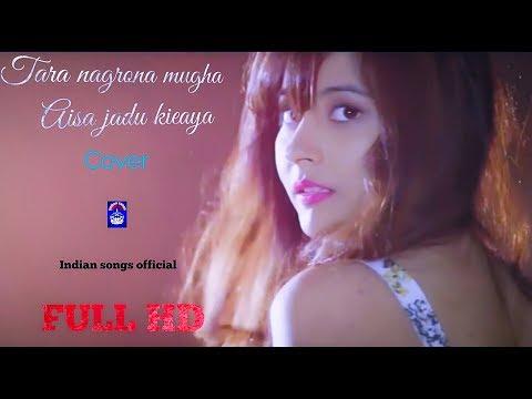 Ranjan Choudhary || Tara Nagrona Mugha Aisa Jadu Kieaya || Latest Video Song || Akshit Sabharwal