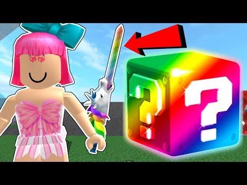Roblox: RAINBOW LUCKY BLOCK CHALLENGE GAMES!