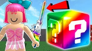 Roblox: RAINBOW LUCKY BLOCK CHALLENGE GAMES!