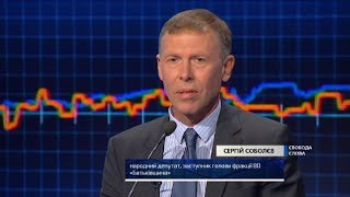 Соболев: Чем быстрее будет создан Антикоррупционный суд - тем быстрее начнется борьба с коррупцией