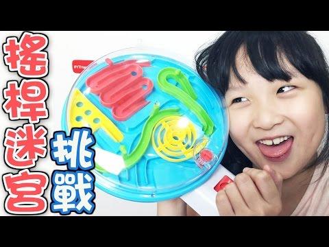 [To-Fu Oh!SUSHI Part1]怪怪壽司製作遊戲[NyoNyo日常實況]   Doovi