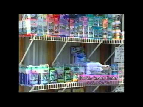 Paducah Advertising 1998 - Florida Garden Center