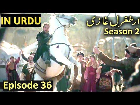 Download Ertugrul Ghazi Season 2 Episode 36 Urdu | Overview in Urdu | Super Creations