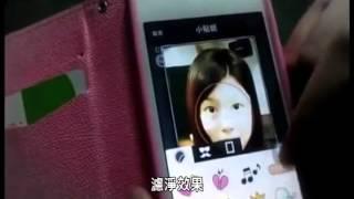 【阿潘潘的小世界_app life】修圖達人Cymera 用app微整形 Thumbnail