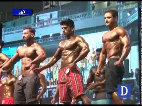 International bodybuilders participate in Fitness Expo organized at Expo Center Lahore