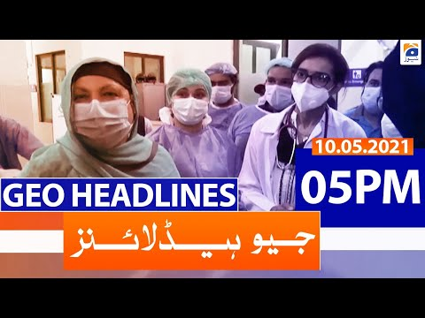 Pakistan, Nepal Aur Sri Lanka - Geo Headlines 05 PM
