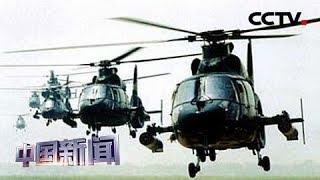 [中国新闻] 中国陆军:跨昼夜实弹射击 检验实战能力 | CCTV中文国际