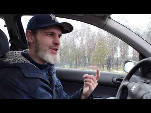 Авто-обзор Peugeot 206 Чижик-пыжик 1.1 MT Литрушка