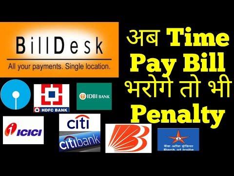 Bill Payment Via Billdesk (Exposed)