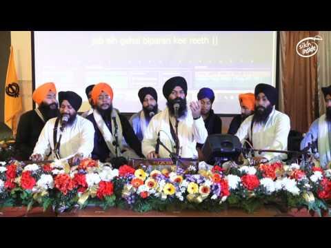 Bhai Gagandeep Singh | Mehervaan Sahib Mehervaan | Atam Ras | Grand Vasakhi Event 2017