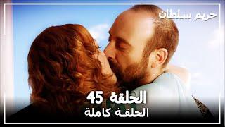 Harem Sultan -    1  45