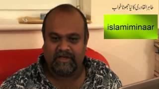 ANTI-AHMADIYYA admit MIRZA GHULAM AHMAD - GREAT ALIM