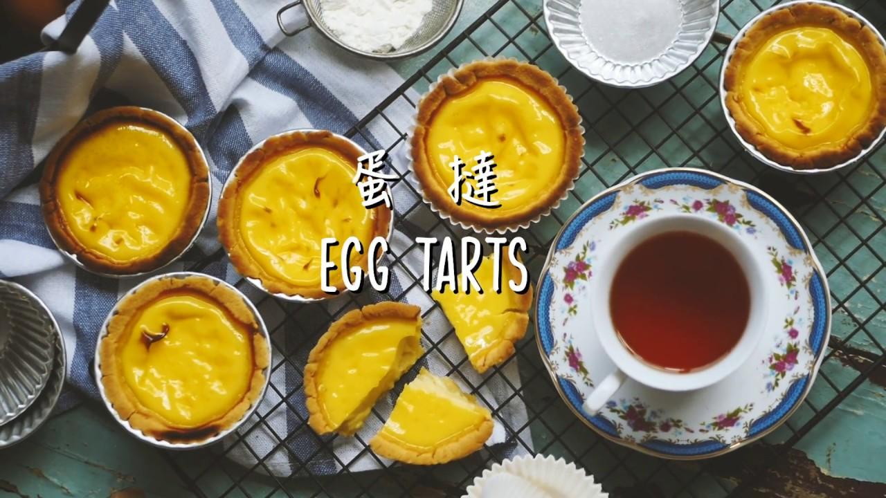 Recipe - Egg Tarts