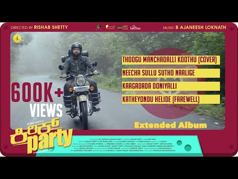 Kirik Party - Extended Album | Jukebox | B. Ajaneesh Loknath | Rakshit Shetty | Rishab Shetty