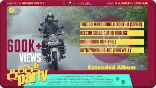 Kirik Party - Extended Album | Jukebox | B. Ajaneesh Loknath | Rakshit Shetty | Rishab Shetty