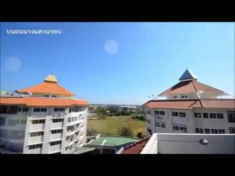 Grand Siritara | Chiang Mai Property & Real Estate