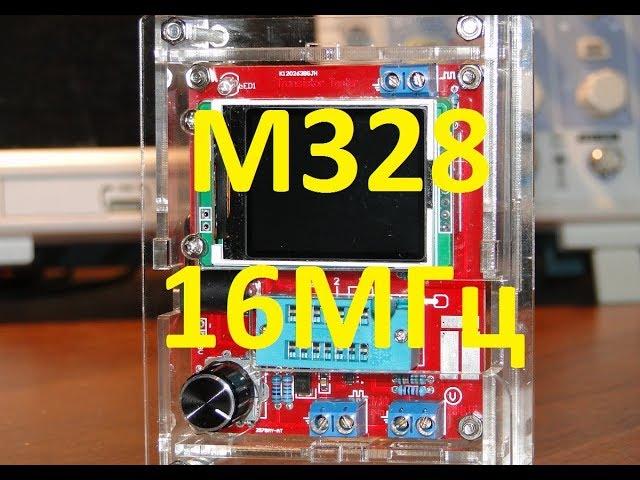 micromax a36 прошивка