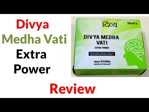 Divya Medha Vati Extra Power - Benefits & Review in Hindi from YouTube · Duration:  4 minutes 58 seconds