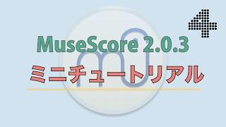 MuseScore 2.0.3 https://musescore.org/ja.