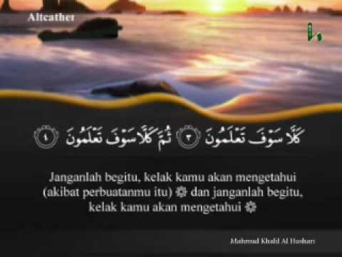 Surat At-Takatsur (Al-Qur`an Terjemahan Indonesia)