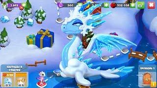 акция зимняя вражда в игре легенды дракономании 52