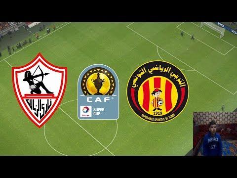مباراة الزمالك والترجى التونسى | نهائي كاس السوبر الافريقي 2020 | مباراة اليوم | PES 2020