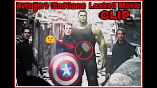 Avengers: EndGame 5Min Leaked Movie Clip ► Thanos VS Avengers Final Battle Scene