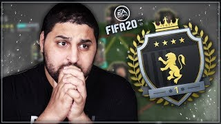 ELITE 1 REWARDS....ΣΧΕΔΟΝ (FIFA 20 REWARDS)