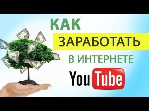 5 топ сайтов для заработкаиз YouTube · Длительность: 24 мин24 с