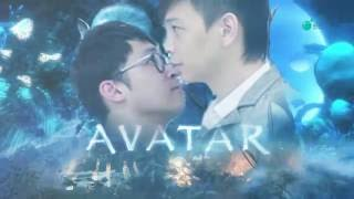 【家欣之戀】YY x Kenneth《勾手指尾》MV