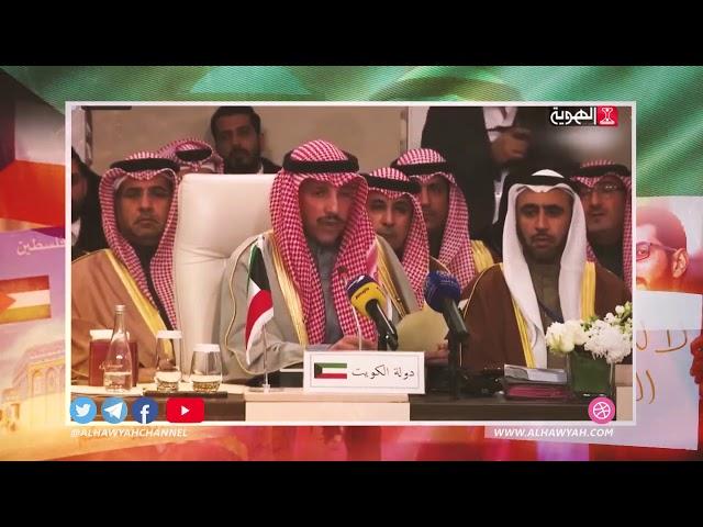 كويت العروبة إنتاج قناة الهوية 2020