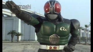 宮内タカユキ - 光の戦士