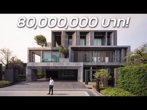BuGaan (บ้านกู!?) บ้านหรู 80 ล้าน แบรนด์ใหม่ล่าสุดจากแสนสิริ !   BuGaan Yothinpattana