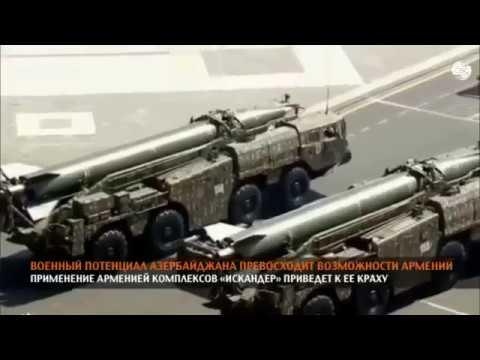 Баку. Олег Кузнецов. Военный потенциал Азербайджана во много раз превышает армянский.