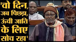 Hukamdev Narayan Yadav reservation bill debate।10 percent quota | The Lallantop