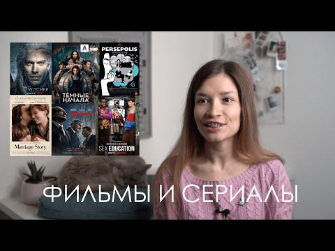 «Ведьмак», «Темные начала» и новая толерантность в кино