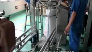 видео Купить соль техническую в мешках 50 кг: цена, доставка