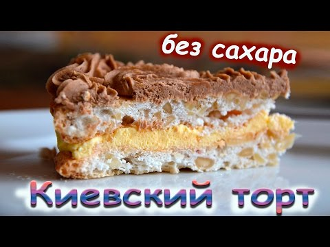 ★ ИДЕАЛЬНЫЙ МЕДОВИК от Мармеладной Лисицы ★ Медовый торт без яиц