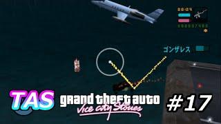 [TAS]Grand Theft Auto; Vice City Stories Part17