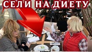 Алла Пугачева и Лайма Вайкуле сели на сметану и на экстремальную диету
