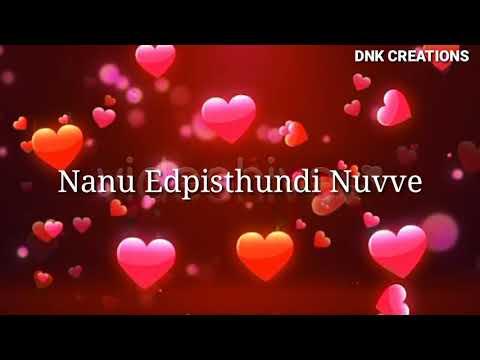 Prema Oh Prema Song From Nanu Navinchindi Nuvve Lyrics || Jatha Kalise Movie ||