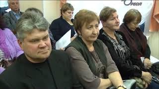 В Сланцах состоялась очередная конференция местного отделения политической партии «Единая Россия»
