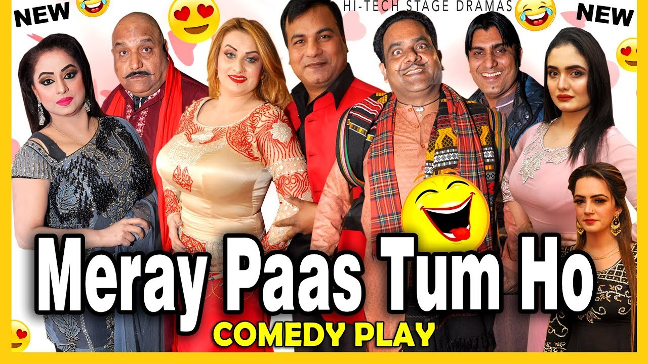 Meray Paas Tum Ho (Full) ? ?New 2020 Punjabi Comedy Stage Drama ? Nida Choudhry ? ?Hi-Tech Stage