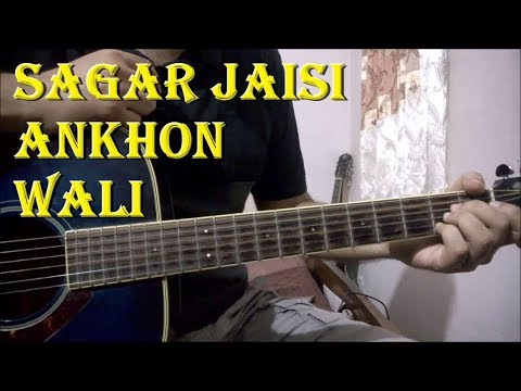 Sagar Jaisi Ankhon Wali - Complete Guitar Lesson | Intro & Chords | Kishore Kumar