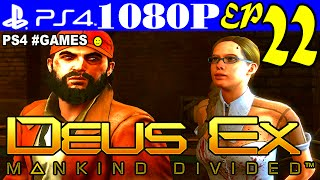 Прохождение DEUS EX: MANKIND DIVIDED ► Часть 22 на #PS4 — МАНЬЯК и КО