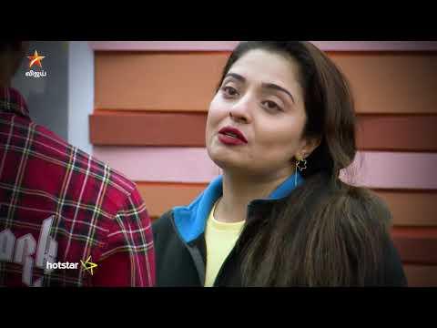 Bigg Boss Season 2 Promo 25-07-2018 Vijay Tv Show Online