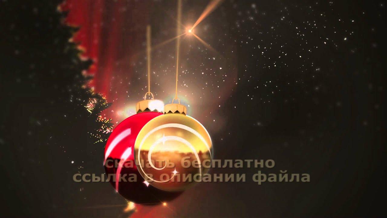 Красивая новогодняя мелодия скачать бесплатно