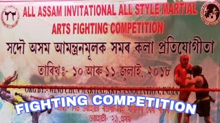 All Assam Invitational All Style Martial Arts Fighting Competition