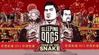 "Sleeping Dogs   ""Year of the Snake"" DLC Launch Trailer (2013) [EN]   HD"
